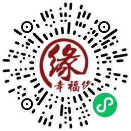 洛阳悟缘便民服务有限公司快递员/速递员/收派员扫码投递简历