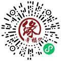 洛阳悟缘便民服务有限公司外卖配送/送餐员扫码投递简历