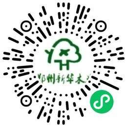郑州新鑫华木业有限公司销售代表/业务员/销售助理扫码投递简历