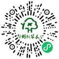 郑州新鑫华木业有限公司保洁扫码投递简历