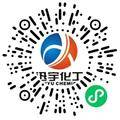 河南迅宇化工有限公司外贸/贸易专员/助理扫码投递简历