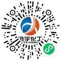 河南迅宇化工有限公司外贸/业务跟单员/助理扫码投递简历