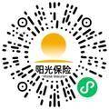 阳光人寿保险股份有限公司销售代表/业务员/销售助理扫码投递简历
