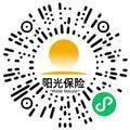 阳光人寿保险股份有限公司客服专员/助理扫码投递简历