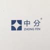 河南中分仪器股份有限公司