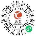 河南天哲信息技术有限公司销售代表/业务员/销售助理扫码投递简历