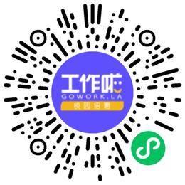河南嘉华兴晟培训学校有限公司教育产品/课程开发人员扫码投递简历