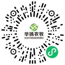 河南华扬农牧有限公司销售代表/业务员/销售助理扫码投递简历
