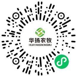 河南华扬农牧有限公司畜禽育种扫码投递简历