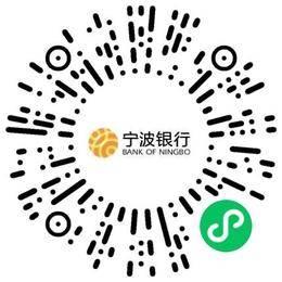 宁波银行股份有限公司舟山分行管培生扫码投递简历