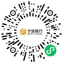宁波银行股份有限公司舟山分行银行卡/信用卡专员/助理扫码投递简历