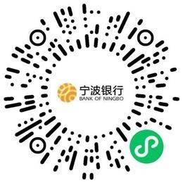 宁波银行股份有限公司舟山分行柜员扫码投递简历