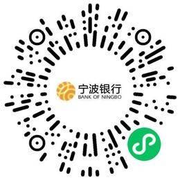 宁波银行股份有限公司舟山分行销售代表/业务员/销售助理扫码投递简历