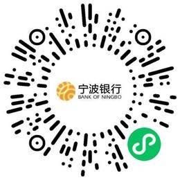 宁波银行股份有限公司舟山分行贷款专员/助理扫码投递简历