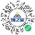 河南豫之星作物保护有限公司销售代表/业务员/销售助理扫码投递简历