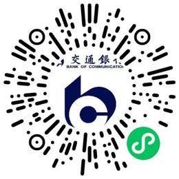 交通银行股份有限公司太平洋信用卡中心客户经理/主管扫码投递简历