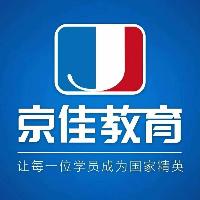 北京京佳邦立教育科技有限公司