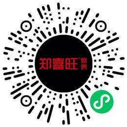 河南郑喜旺餐饮有限公司人力资源专员/人事助理扫码投递简历