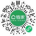 上海链家房地产经纪有限公司房产经纪人/二手房销售扫码投递简历