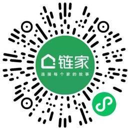 上海链家房地产经纪有限公司置业顾问/房地产销售扫码投递简历