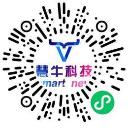 郑州慧牛网络科技有限公司招聘专员/助理扫码投递简历