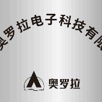 河南奥罗拉电子科技有限公司