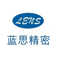 蓝思精密(泰州)有限公司