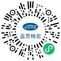 蓝思精密(泰州)有限公司模具工程师扫码投递简历