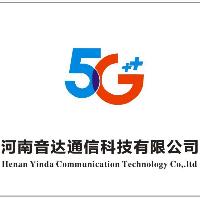河南音达通信科技有限公司