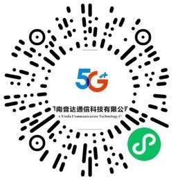 河南音达通信科技有限公司无线通信工程师扫码投递简历