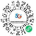 河南音达通信科技有限公司网络优化工程师扫码投递简历