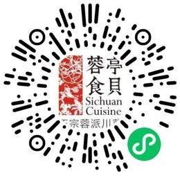 河南蓉亭餐饮管理有限公司厨师/面点师扫码投递简历