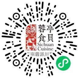 河南蓉亭餐饮管理有限公司厨师学徒/厨工扫码投递简历