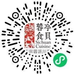河南蓉亭餐饮管理有限公司酒店管理扫码投递简历
