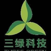 深圳市三绿科技有限公司