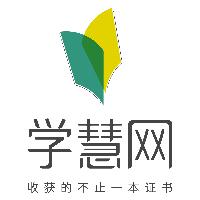 北京学慧网络科技有限公司
