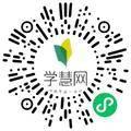 北京学慧网络科技有限公司销售代表/业务员/销售助理扫码投递简历