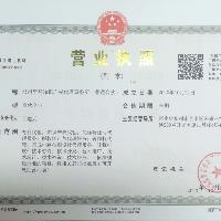 郑州简邦知识产权代理事务所(普通合伙)