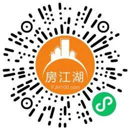 郑州房江湖信息科技有限公司房产经纪人/二手房销售扫码投递简历