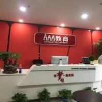 郑州志远网络技术有限公司