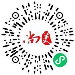 天津尚美英玉健康管理有限公司按摩师扫码投递简历