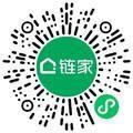 郑州新澳房地产顾问有限公司君悦城分公司房产经纪人/二手房销售扫码投递简历