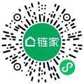郑州新澳房地产顾问有限公司君悦城分公司招聘专员/助理扫码投递简历