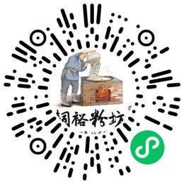 河南桐裕生物科技有限公司食品研发工程师扫码投递简历