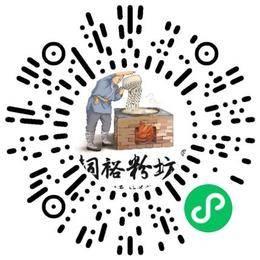 河南桐裕生物科技有限公司生产主管/督导/组长扫码投递简历