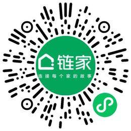北京链家置地房地产经纪有限公司青塔西路店置业顾问/房地产销售扫码投递简历