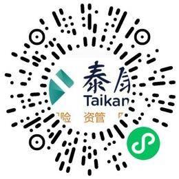 泰康人寿保险有限责任公司河南郑州众成营销服务部金融产品经理扫码投递简历