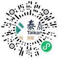 泰康人寿保险有限责任公司河南郑州众成营销服务部营销专员/助理扫码投递简历