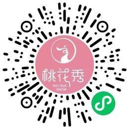 河南桃花秀文化传媒有限公司主持人扫码投递简历