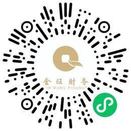 河南金旺财务服务有限公司销售文员扫码投递简历